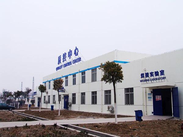 Quality Control Building