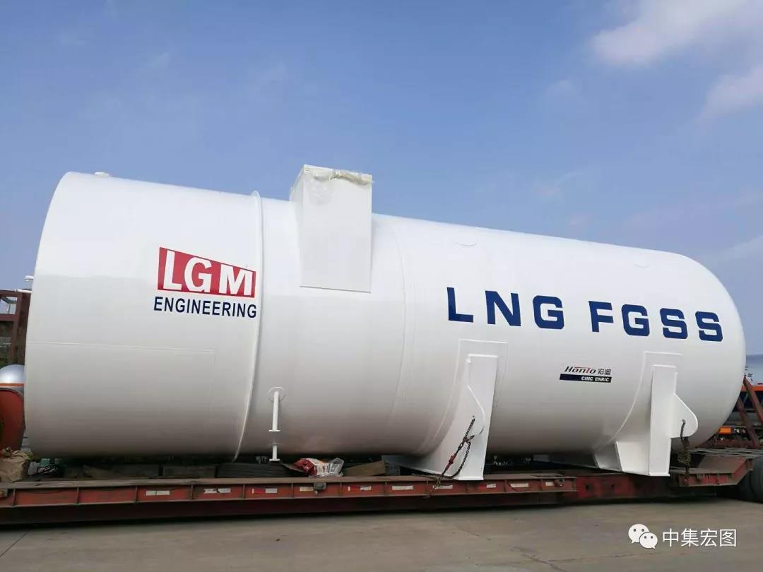 国内首个双燃料动力消拖两用全回转拖船LNG燃料罐在乐动体育怎么下载下线