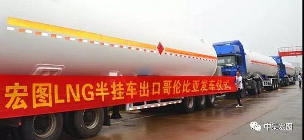 走出厂门一小步,敲开国门一大步 ——乐动体育怎么下载公司LNG低温运输罐车首次实现批量出口